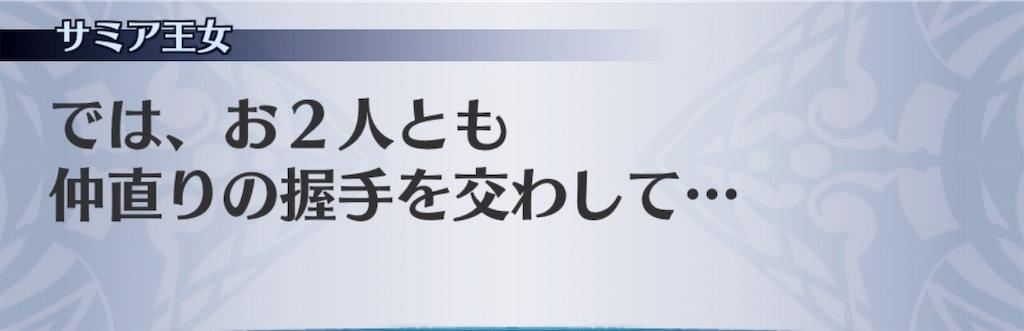 f:id:seisyuu:20190520165202j:plain