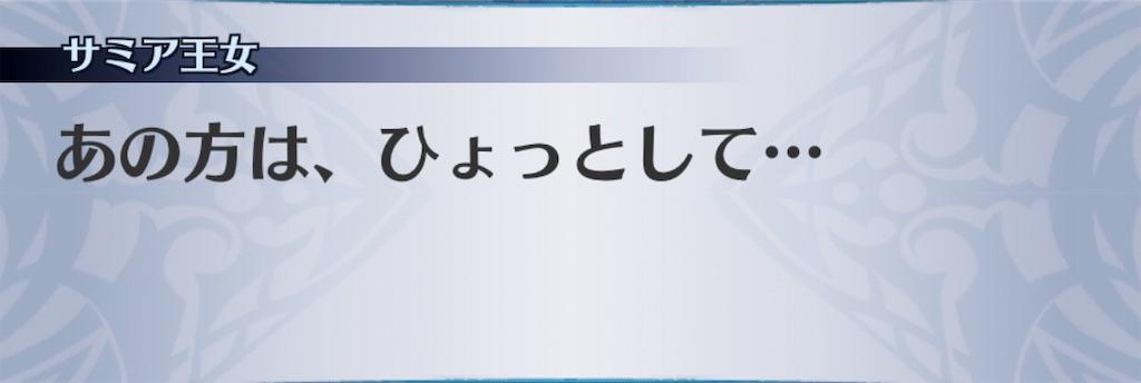 f:id:seisyuu:20190520165247j:plain