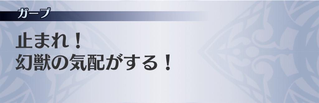 f:id:seisyuu:20190521202551j:plain