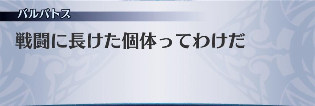 f:id:seisyuu:20190521202603j:plain