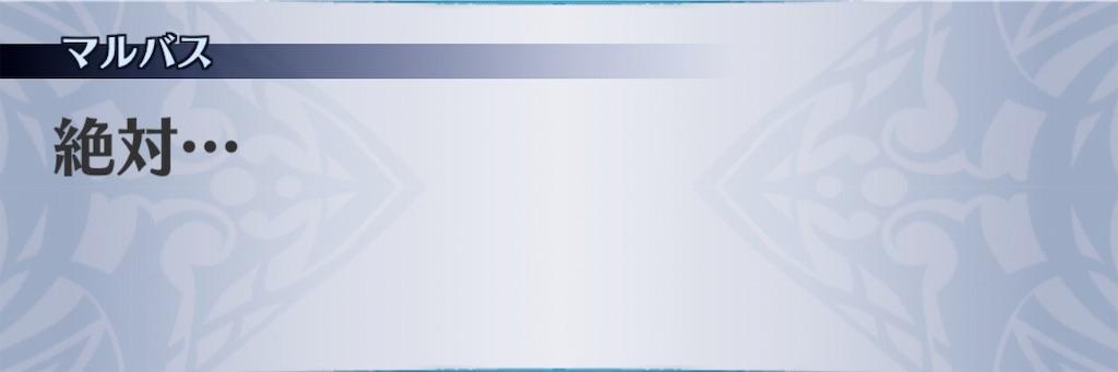 f:id:seisyuu:20190521203018j:plain