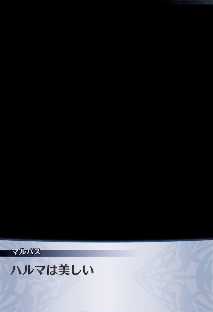f:id:seisyuu:20190521203058j:plain