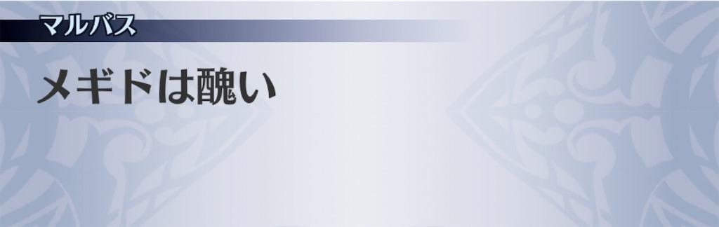 f:id:seisyuu:20190521203101j:plain