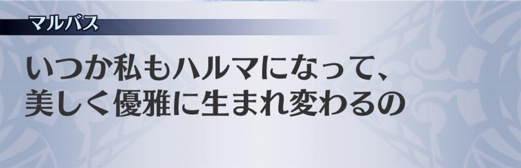 f:id:seisyuu:20190521203322j:plain