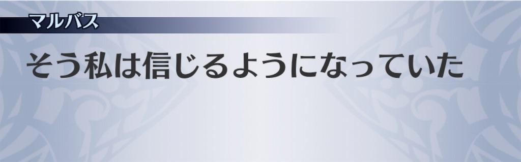 f:id:seisyuu:20190521203325j:plain
