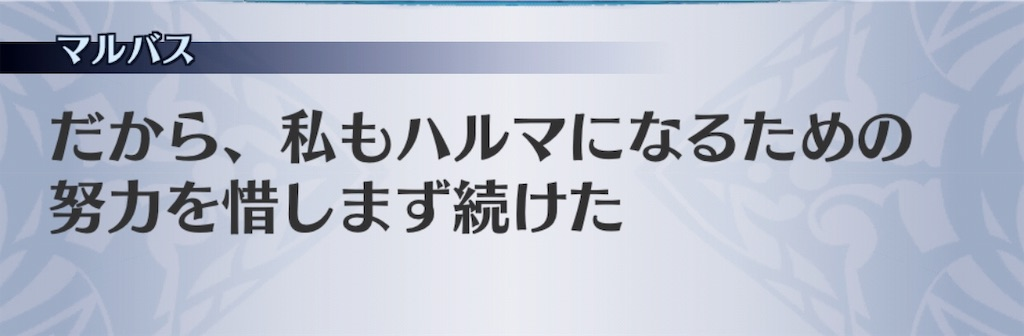 f:id:seisyuu:20190521203437j:plain