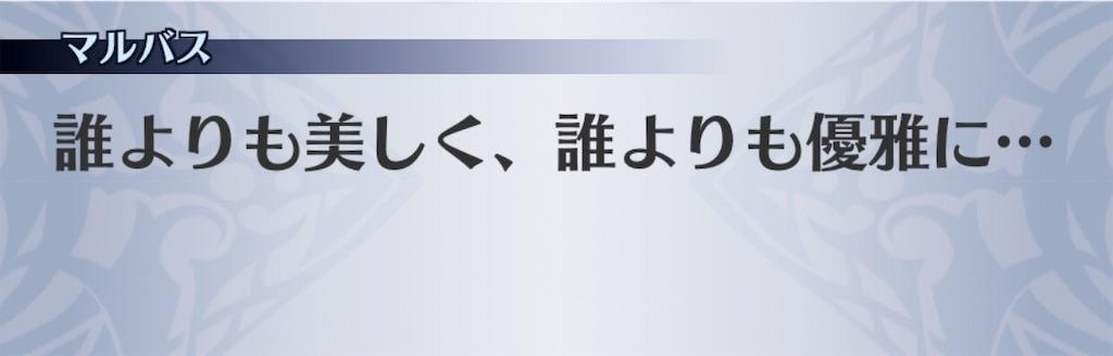 f:id:seisyuu:20190521203441j:plain