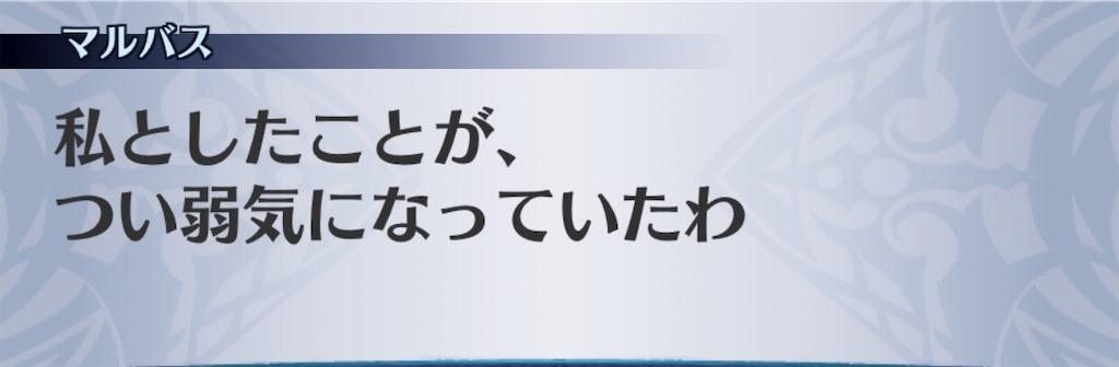 f:id:seisyuu:20190521203555j:plain