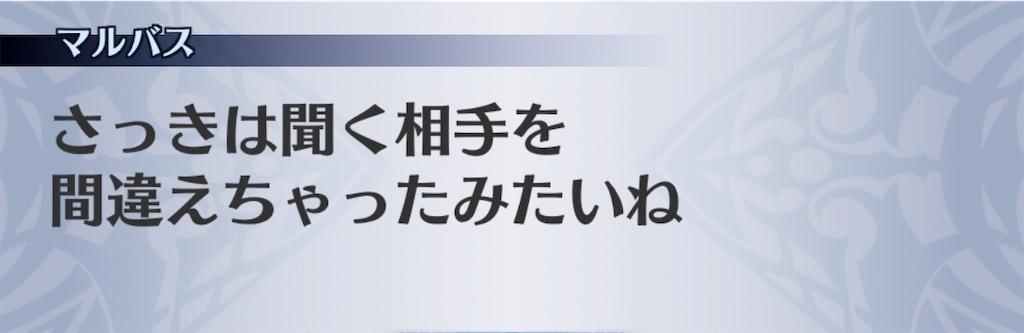 f:id:seisyuu:20190521203601j:plain