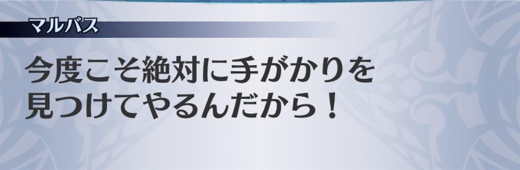 f:id:seisyuu:20190521203606j:plain