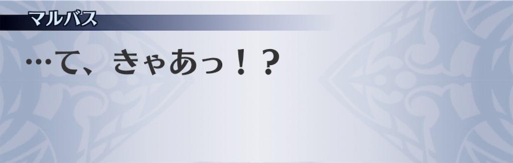 f:id:seisyuu:20190521203658j:plain