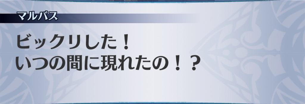 f:id:seisyuu:20190521203703j:plain