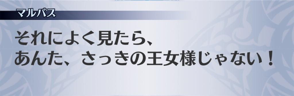 f:id:seisyuu:20190521203707j:plain