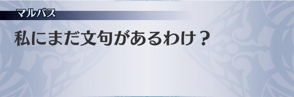 f:id:seisyuu:20190521203711j:plain