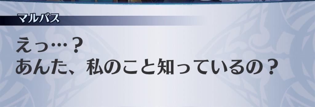 f:id:seisyuu:20190521203845j:plain