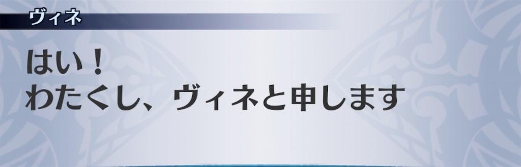 f:id:seisyuu:20190521203930j:plain