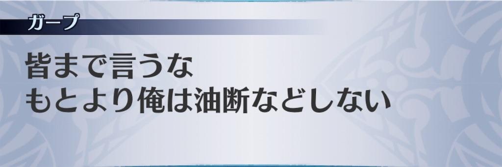 f:id:seisyuu:20190522173409j:plain