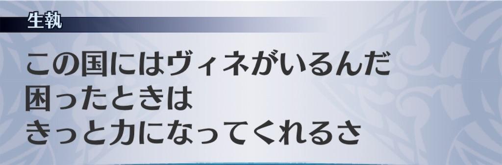 f:id:seisyuu:20190522174052j:plain