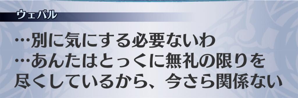 f:id:seisyuu:20190522174251j:plain
