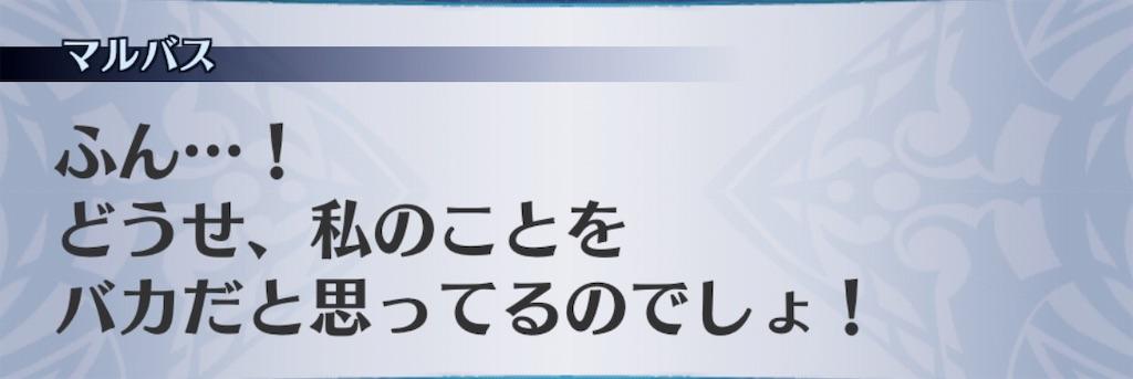 f:id:seisyuu:20190522181803j:plain