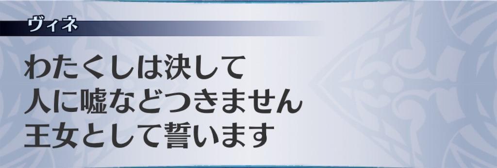 f:id:seisyuu:20190522182019j:plain