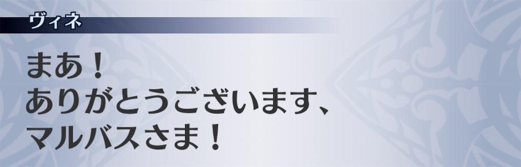 f:id:seisyuu:20190522182253j:plain
