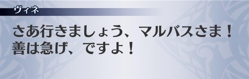 f:id:seisyuu:20190522182448j:plain