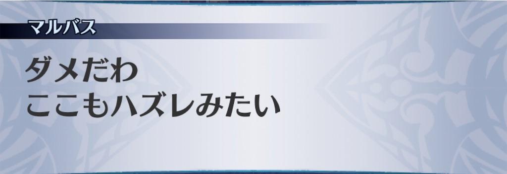 f:id:seisyuu:20190522202322j:plain