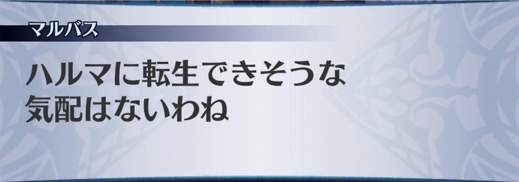 f:id:seisyuu:20190522202328j:plain