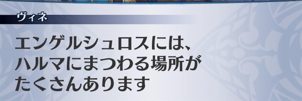 f:id:seisyuu:20190522202502j:plain