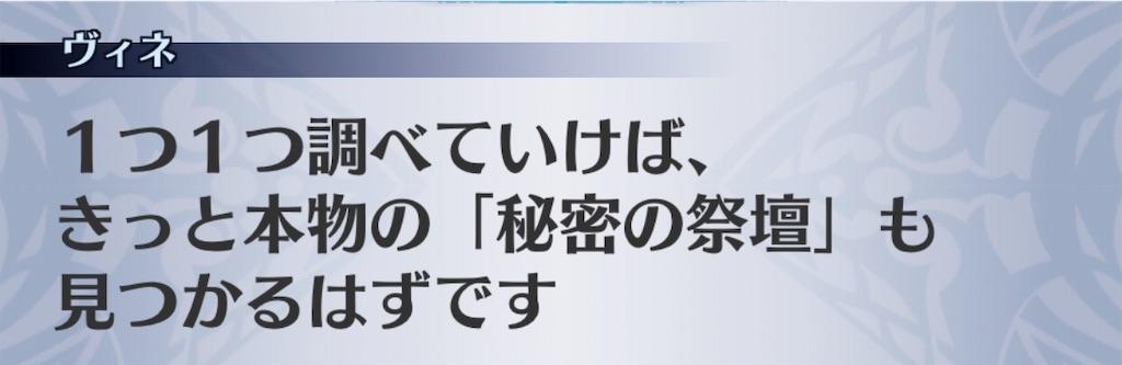 f:id:seisyuu:20190522202505j:plain