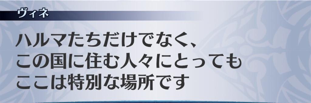 f:id:seisyuu:20190522202706j:plain