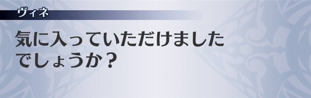 f:id:seisyuu:20190522202841j:plain