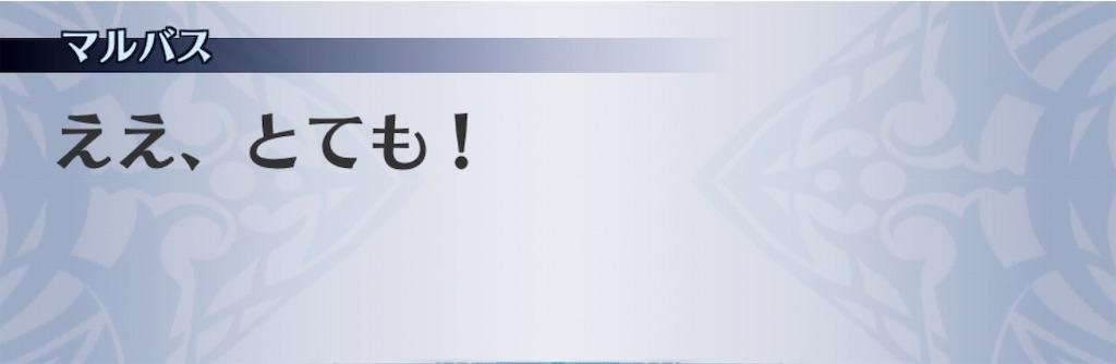 f:id:seisyuu:20190522202845j:plain