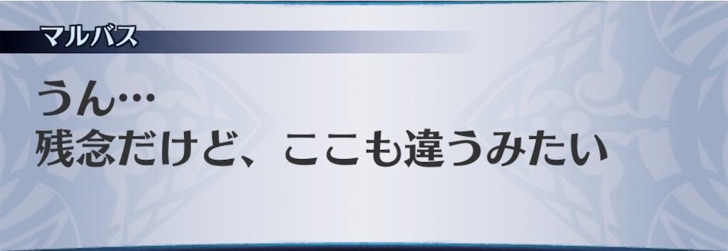f:id:seisyuu:20190522202859j:plain