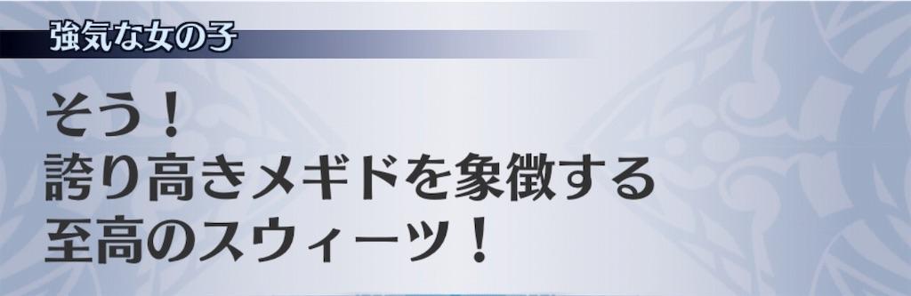 f:id:seisyuu:20190522203605j:plain
