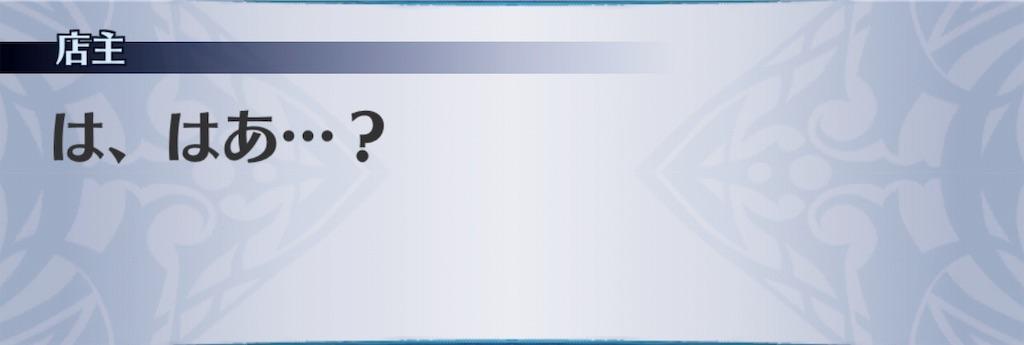 f:id:seisyuu:20190522203615j:plain