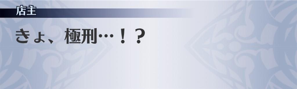 f:id:seisyuu:20190522203837j:plain