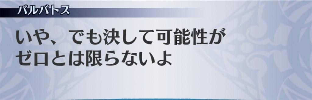 f:id:seisyuu:20190523185035j:plain