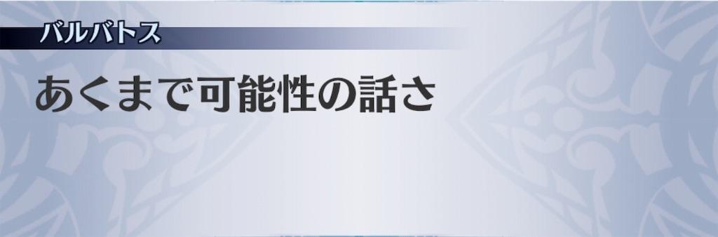 f:id:seisyuu:20190523185155j:plain
