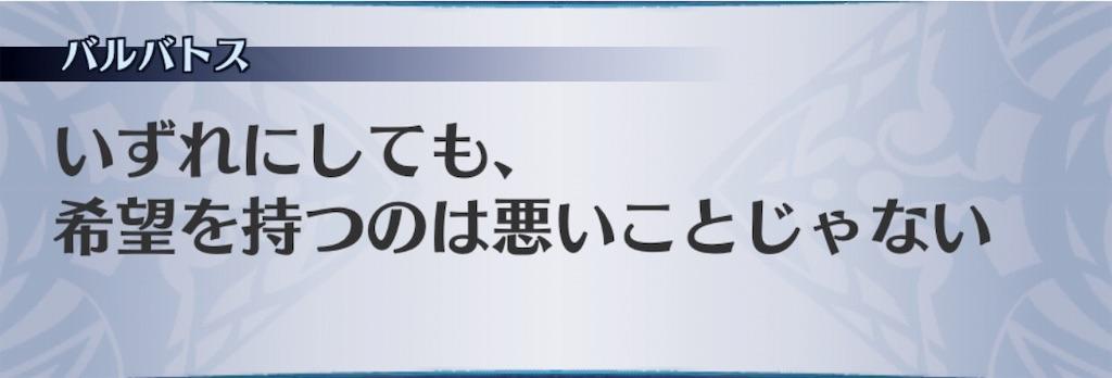 f:id:seisyuu:20190523185158j:plain