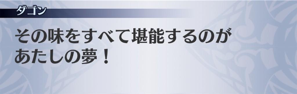 f:id:seisyuu:20190523191021j:plain