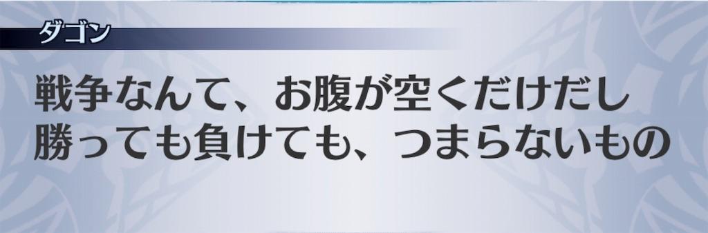 f:id:seisyuu:20190523191244j:plain