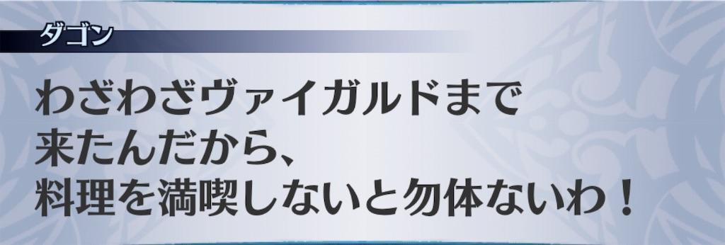 f:id:seisyuu:20190523191337j:plain