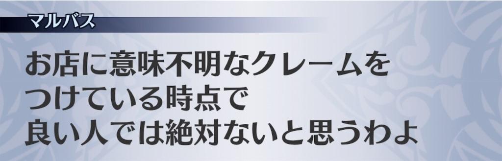 f:id:seisyuu:20190523191607j:plain
