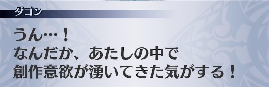f:id:seisyuu:20190523191849j:plain