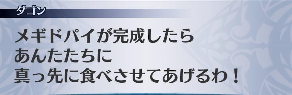 f:id:seisyuu:20190523191902j:plain
