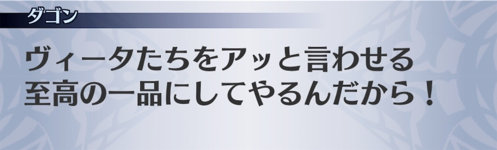f:id:seisyuu:20190523191948j:plain