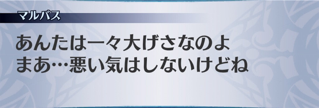 f:id:seisyuu:20190523192123j:plain