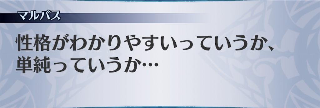 f:id:seisyuu:20190523192208j:plain